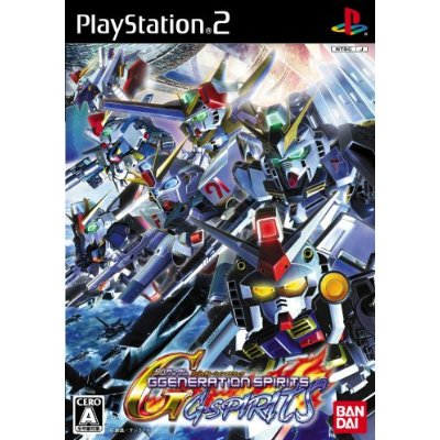Gundam Video Games « Korewa Gundam!